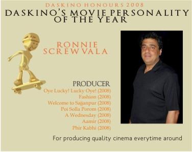 daskino-awards_movie-persnality
