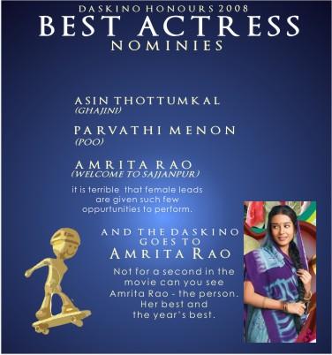 daskino-awards_actor-female